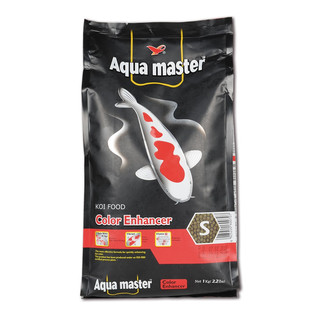 Aqua Master Color Enhancer 4,0 mm (Small) Koi Farb Futter Spirulina 5 - 40 kg